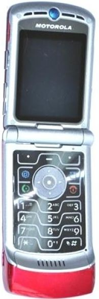 Motorola Razr V3i Dark Red